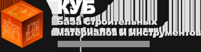 КУБ - база будівельних матеріалів та інструменту (Чернівці)